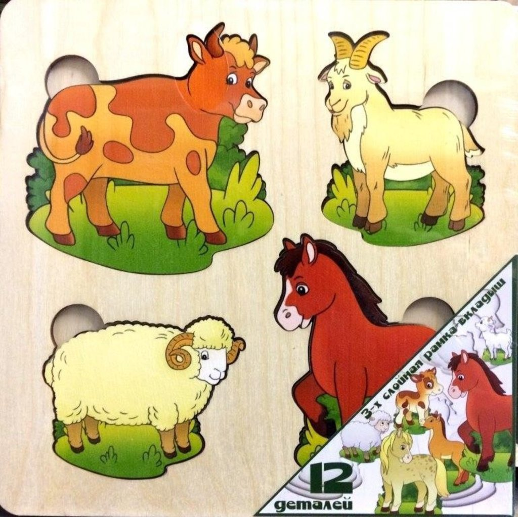 Игрушки для малышей: Нескучные игры 7914 ДНИ Больше-меньше Домашние животные 1/27 дерево в Игрушки Сити