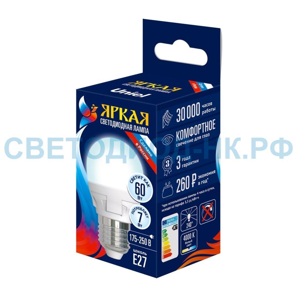 Цоколь Е27: Светодиодная лампа LED-G45 7W/WW/E27 шар, 3000К Uniel в СВЕТОВОД