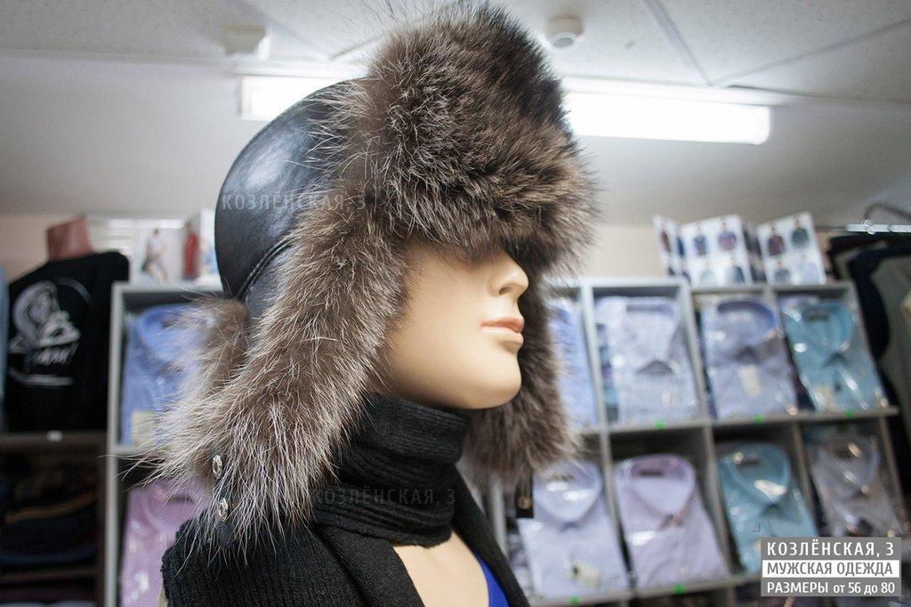Шарфы, шапки, кепки: Мужская зимняя шапка в Богатырь, мужская одежда больших размеров