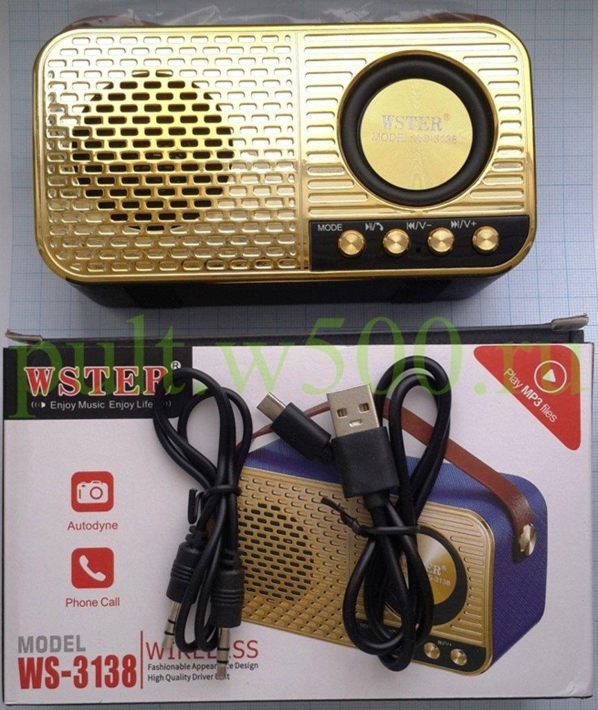 Блютуз колонки: Bluetooth-колонка , FM радио, USB, microSD ( WSTER WS-3138 чёрно-золотист. ) в A-Центр Пульты ДУ