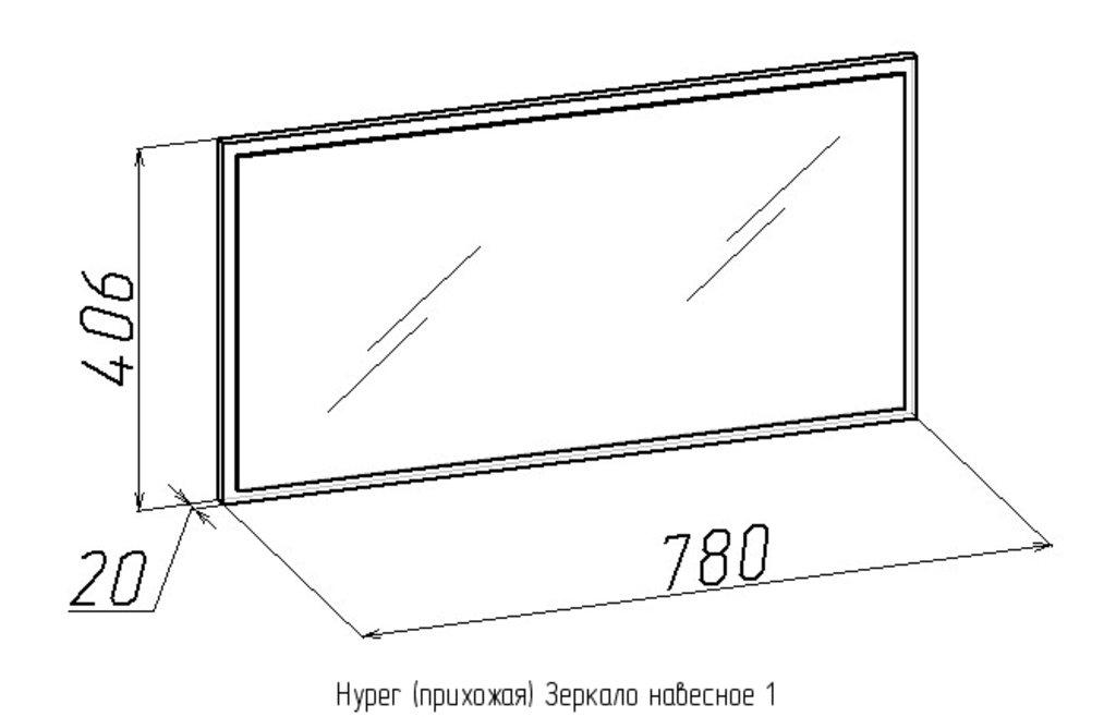 Зеркала, общее: Зеркало навесное 1 Hyper в Стильная мебель