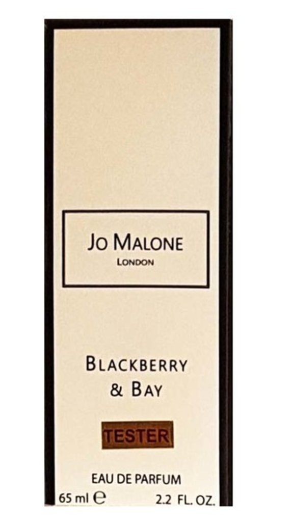 Мини парфюм 65 ml: Мини парфюм Jo Malone Blackberry & Bay 65 мл в Мой флакон