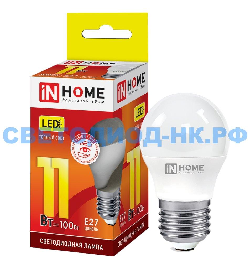 Цоколь Е27: Светодиодная лампа LED-ШАР-VC 11Вт 230В Е27 3000К 820Лм IN HOME в СВЕТОВОД