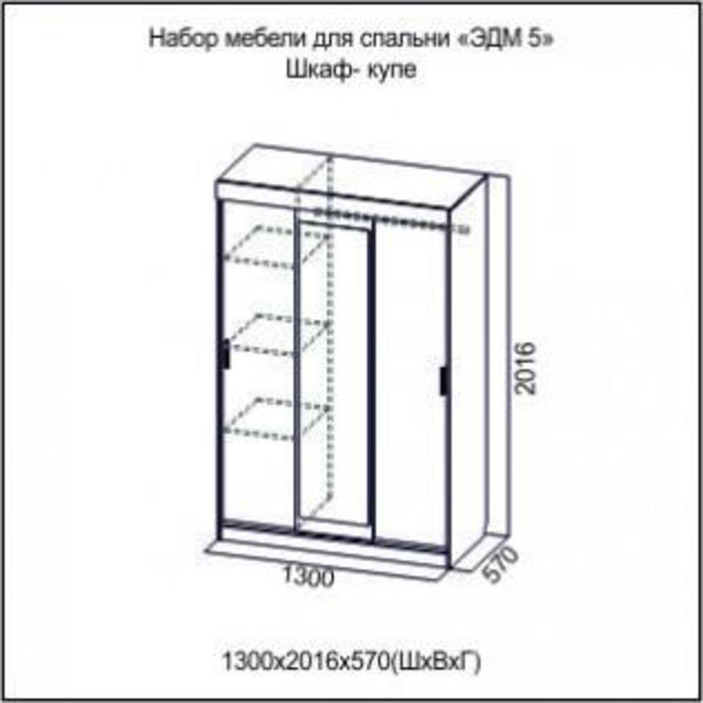 Мебель для спальни Эдем-5: Шкаф-купе Эдем-5 в Диван Плюс