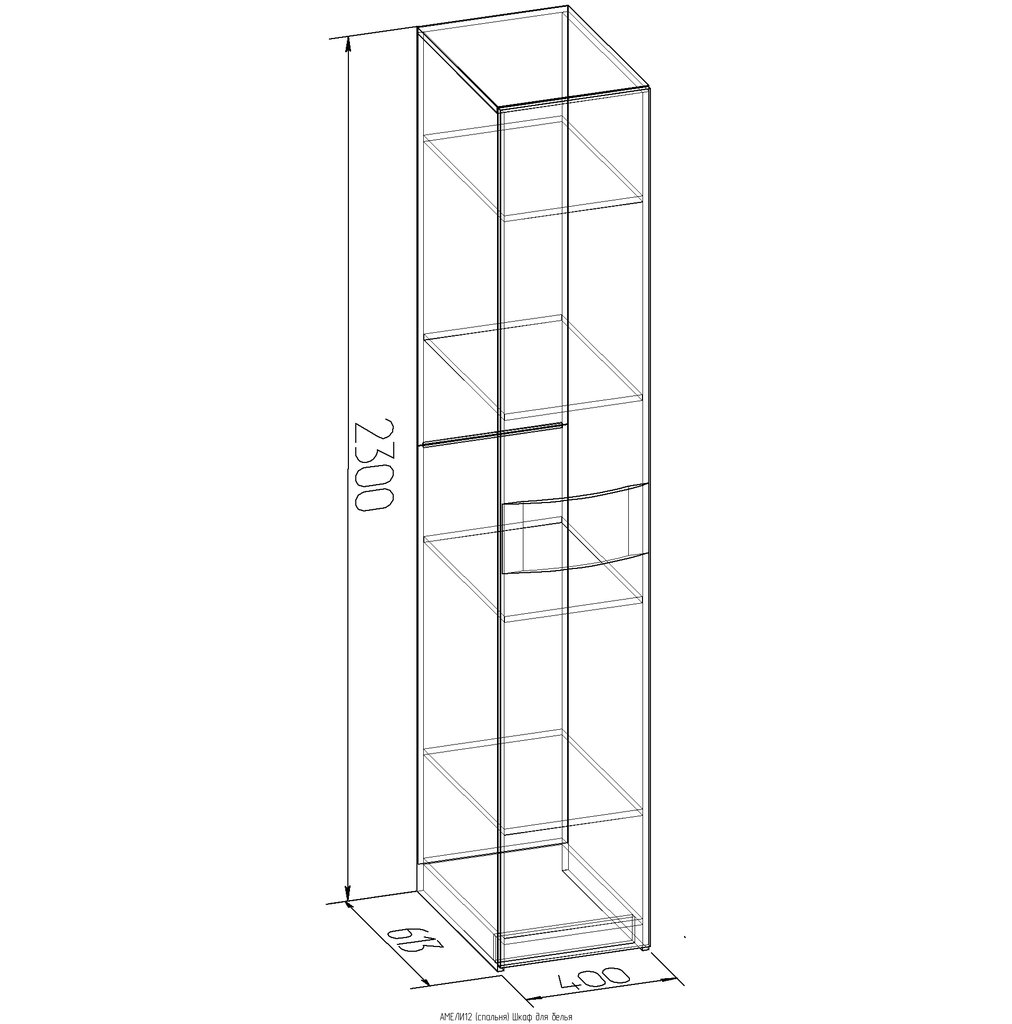 Шкафы для одежды и белья: Шкаф для белья АМЕЛИ 12 в Стильная мебель