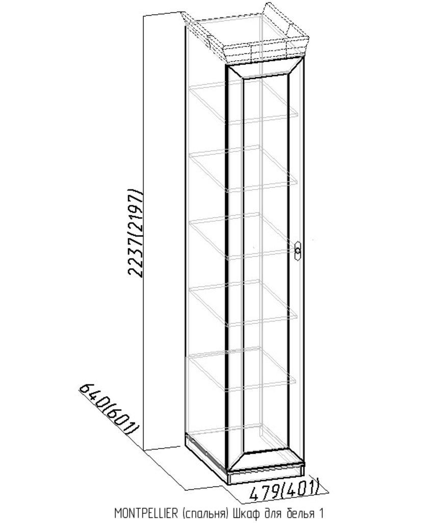 Модульная мебель в спальню MONTPELLIER. Дополнительные модули: Шкаф для белья Montpellier 1 в Стильная мебель