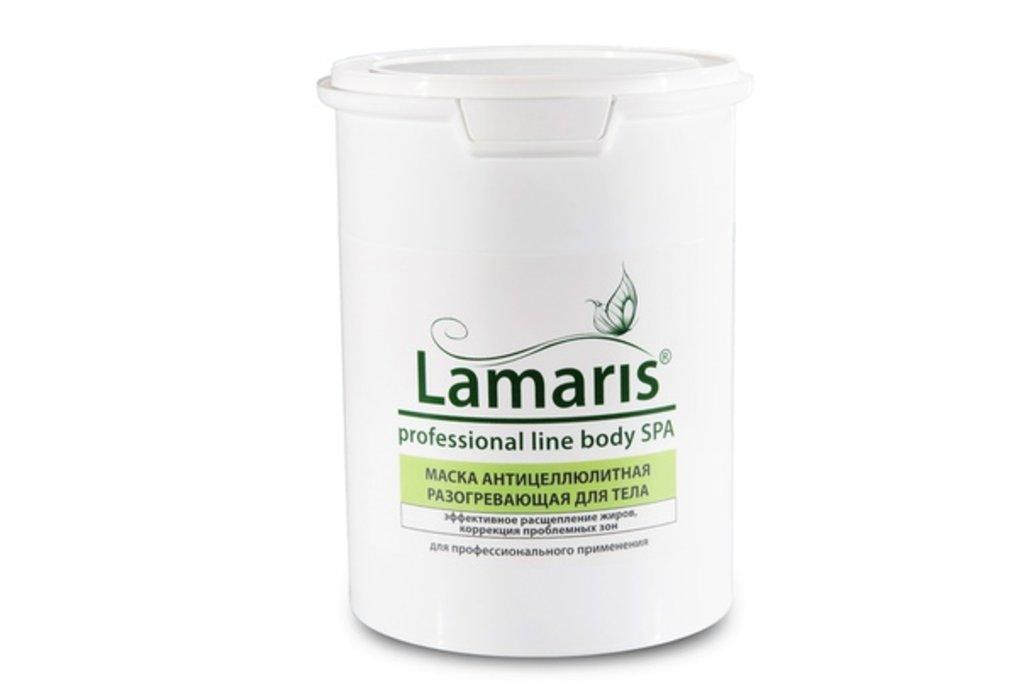 Маски для тела Lamaris: Антицеллюлитная маска-паста РАЗОГРЕВАЮЩАЯ для тела Lamaris в Профессиональная косметика LAMARIS в Тюмени