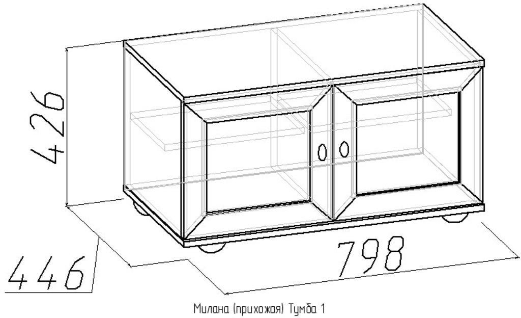 Этажерки и тумбы: Тумба 1 Милана в Стильная мебель