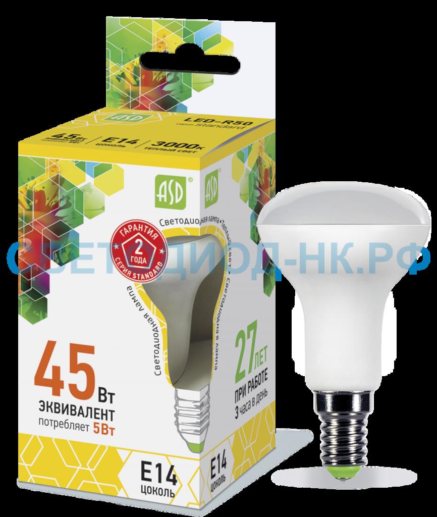Цоколь Е14: LED-R50-standard 5Вт Е14 3000К в СВЕТОВОД