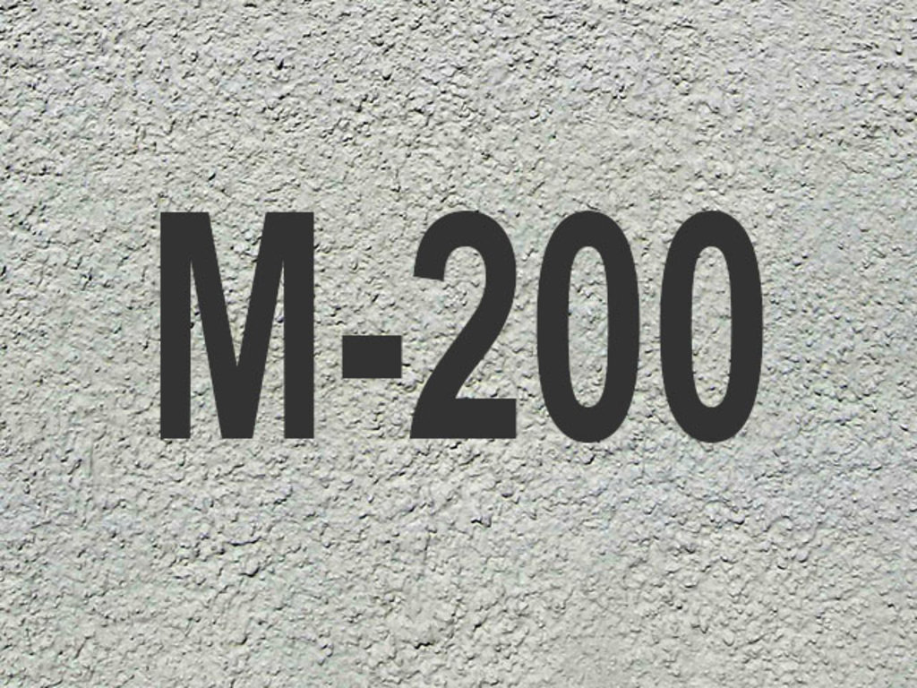 Материалы: Бетон М-200 в А-Строй