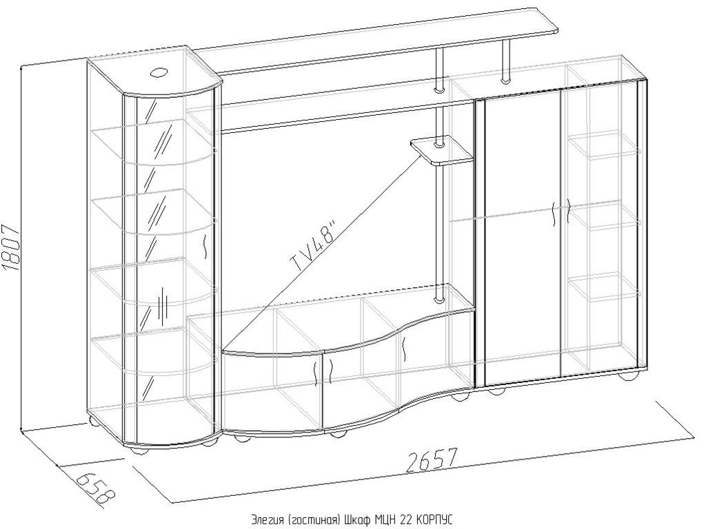 Модульная мебель в гостиную Элегия 23. Дополнительные модули: Шкаф МЦН 22 Элегия в Стильная мебель