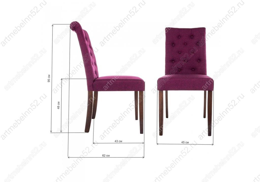 Стулья, кресла деревянный для кафе, бара, ресторана.: Стул 11020 в АРТ-МЕБЕЛЬ НН