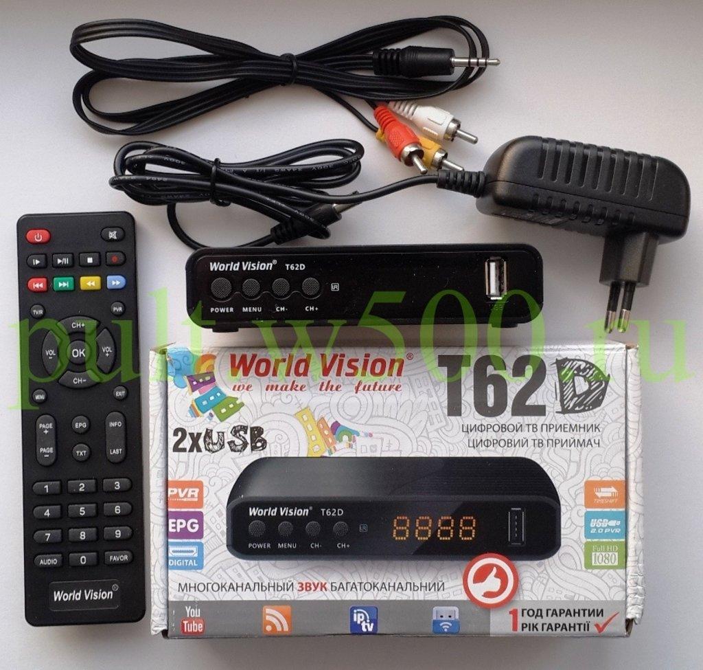 Цифровые  приставки, DVB-T2 Ресиверы: Цифровой приёмник ( пластик, дисп, 4 кн., БП внеш., 3.5 Jack, 2 USB, GX3235S ) World Vision T62D в A-Центр Пульты ДУ