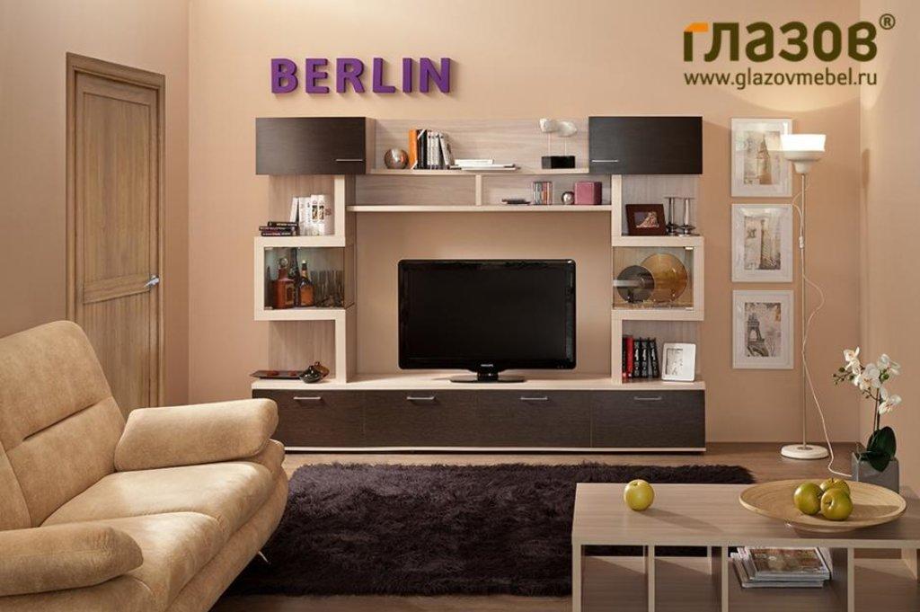Гостиная BERLIN (Венге): Гостиная BERLIN 2 (Венге) в Стильная мебель