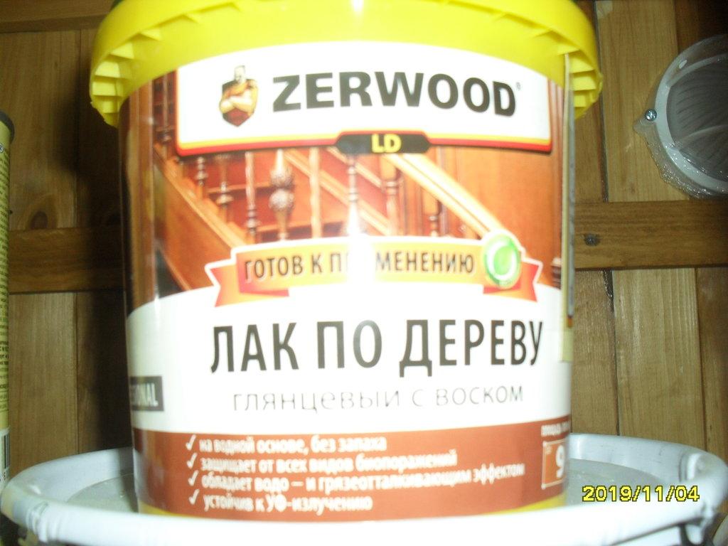 крепеж, утеплитель, обработка, прочее: лак по дереву 0,9 кг в Погонаж