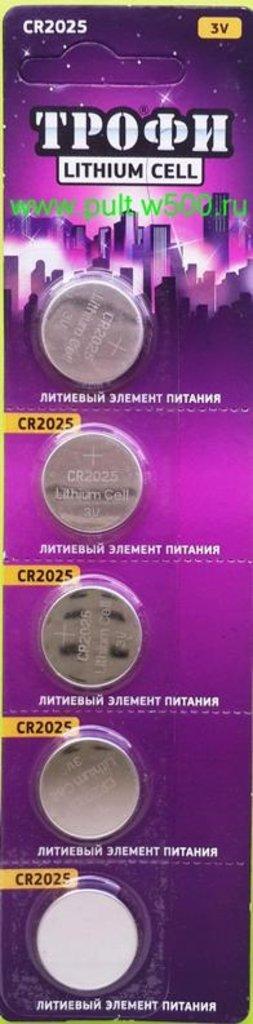 Батарейки.: Батарея CR2025 ТРОФИ (5BL) в A-Центр Пульты ДУ