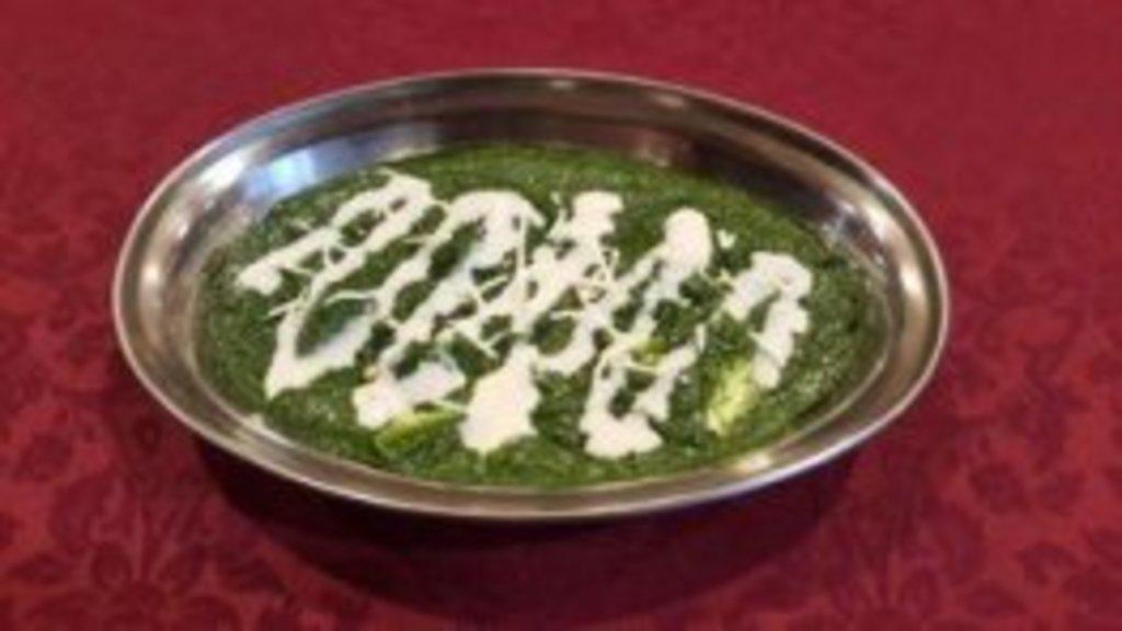 Горячие блюда: Саг лем в Ganga
