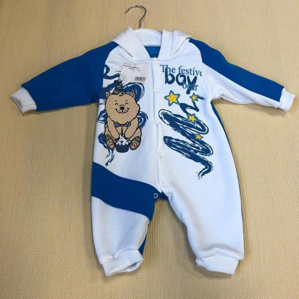 Одежда для новорожденных: Костюм детский в Детский универмаг