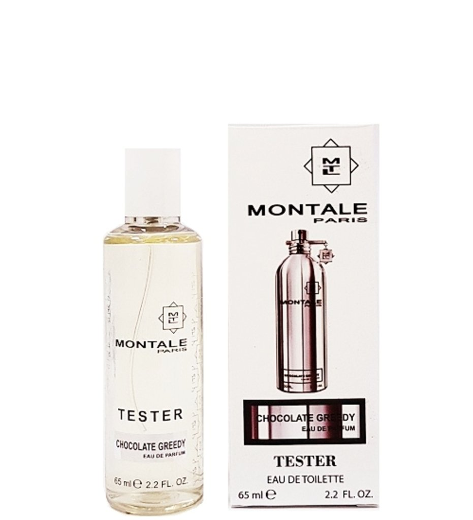 Montale (Монталь): Мини-парфюм 65 ml с феромонами Montale Chocolate Greedy в Мой флакон