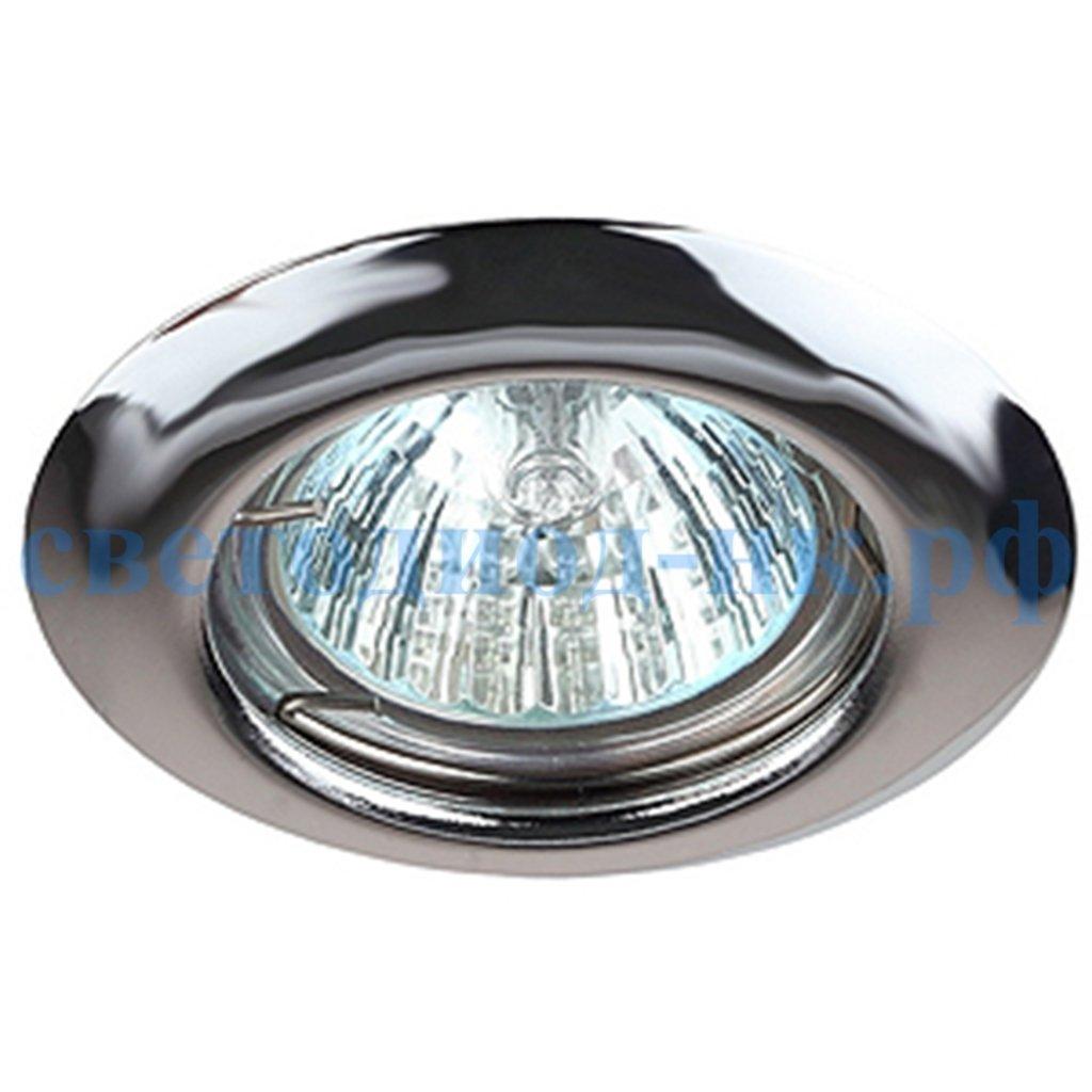 Светильники GU5.3(MR16), MR11: Светильник ЭРА ST3 СN штампованный MR16, хром в СВЕТОВОД