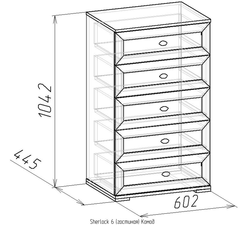 Комоды для дома: Комод Sherlock 6 в Стильная мебель