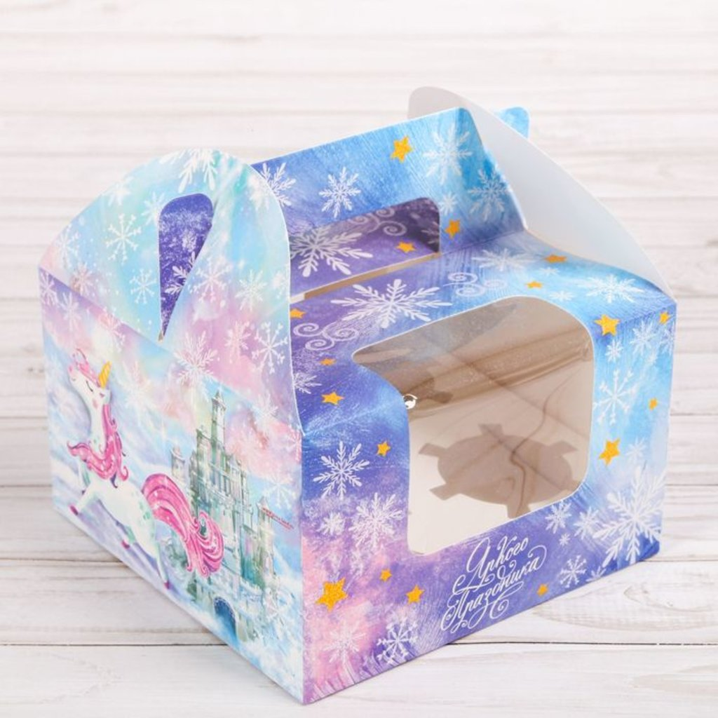 """Коробки для кондитерских изделий: Коробочка для кексов """"Яркого праздника"""" в ТортExpress"""