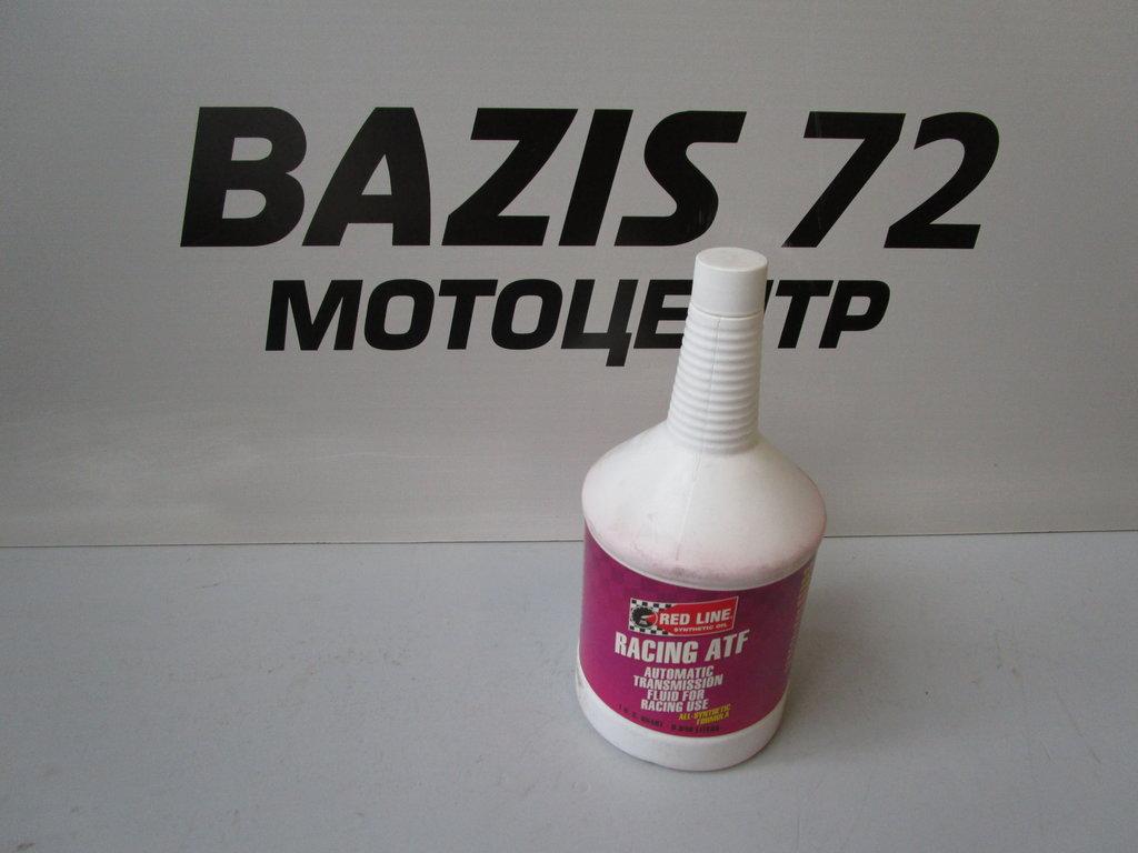 Запчасти для техники CF: Спортивная ATF REDLINE OIL 0,95 л. в Базис72