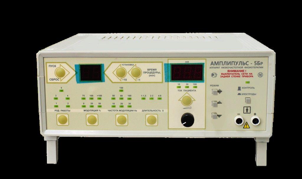 Аппараты низкочистотной терапии: Аппарат Амплипульс-5Бр в Техномед, ООО