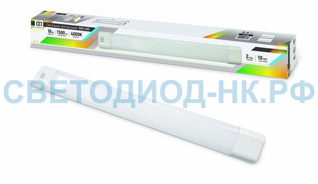 Линейные светильники: Светильник сд SPO-505 18Вт 230В 4000К 1500Лм 600мм IP40 LLT в СВЕТОВОД