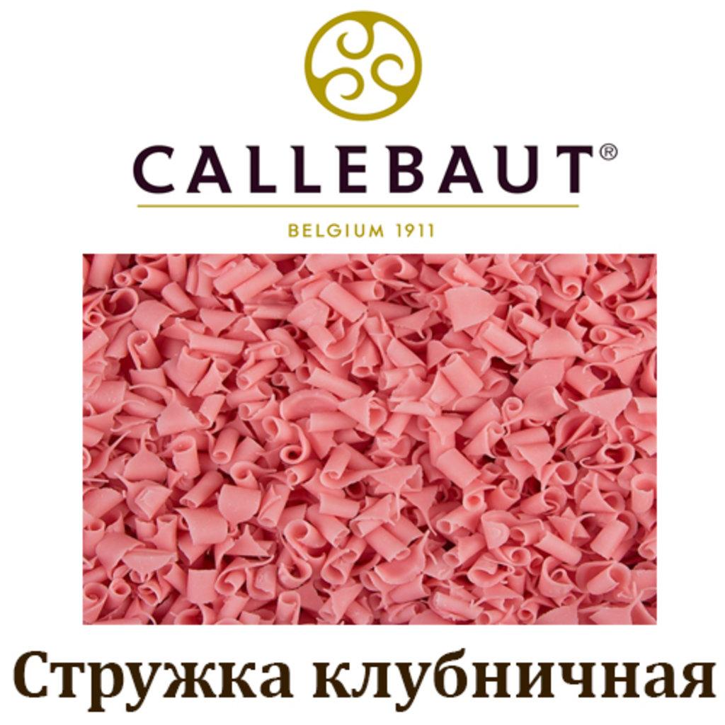 Шоколадный декор: Шоколадная стружка клубничная   Callebaut  100гр в ТортExpress