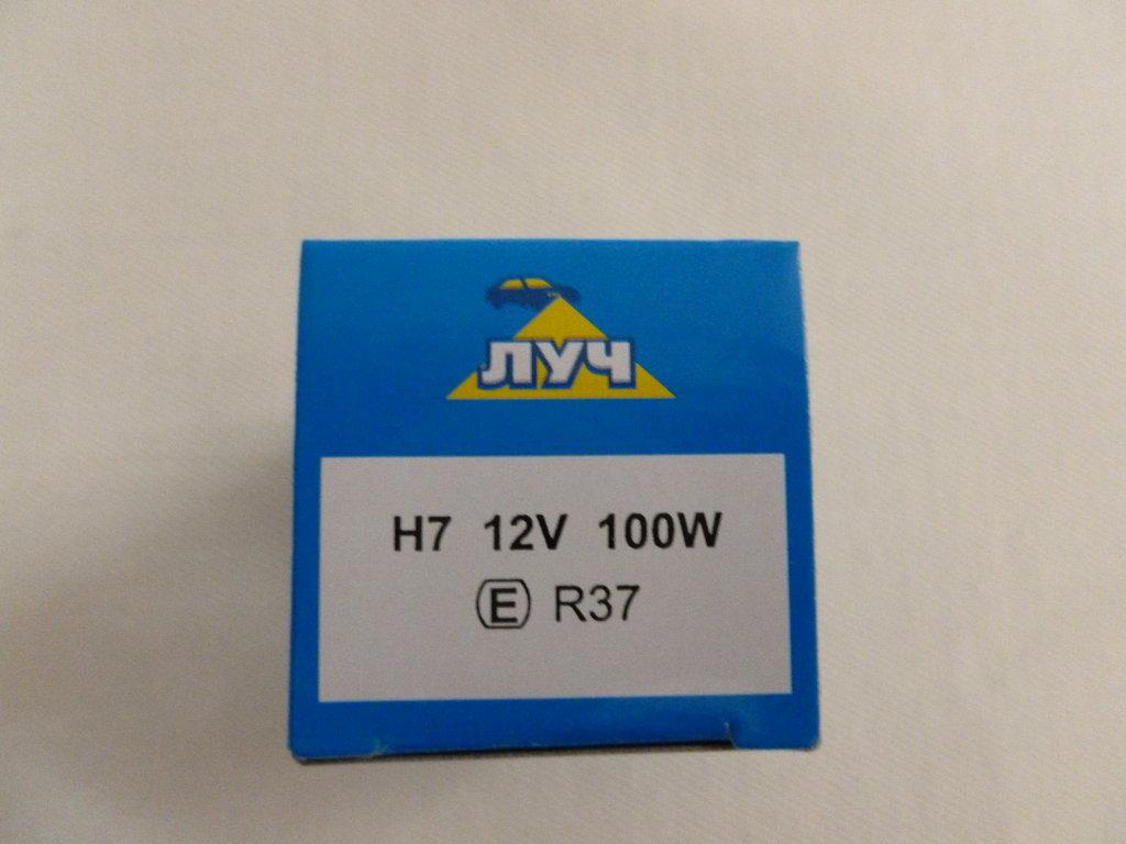 Лампочки для световых приборов автомобиля: автолампа Н7 12V 100W Луч в Автоцентр