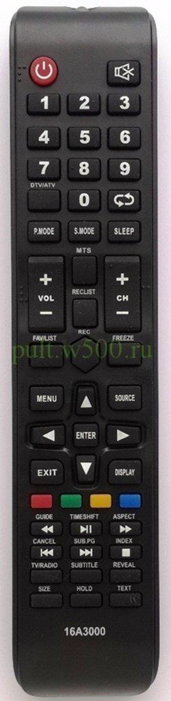 DEXP: Пульт DEXP 19A3100 REC ( надпись на пульте 16A3000 .неправильно  ) (LCD) HUAYU в A-Центр Пульты ДУ
