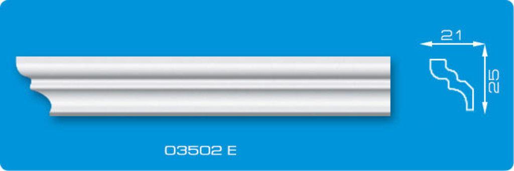 Плинтуса потолочные: Плинтус потолочный ФОРМАТ 03502 Е экструзионный длина 2м в Мир Потолков