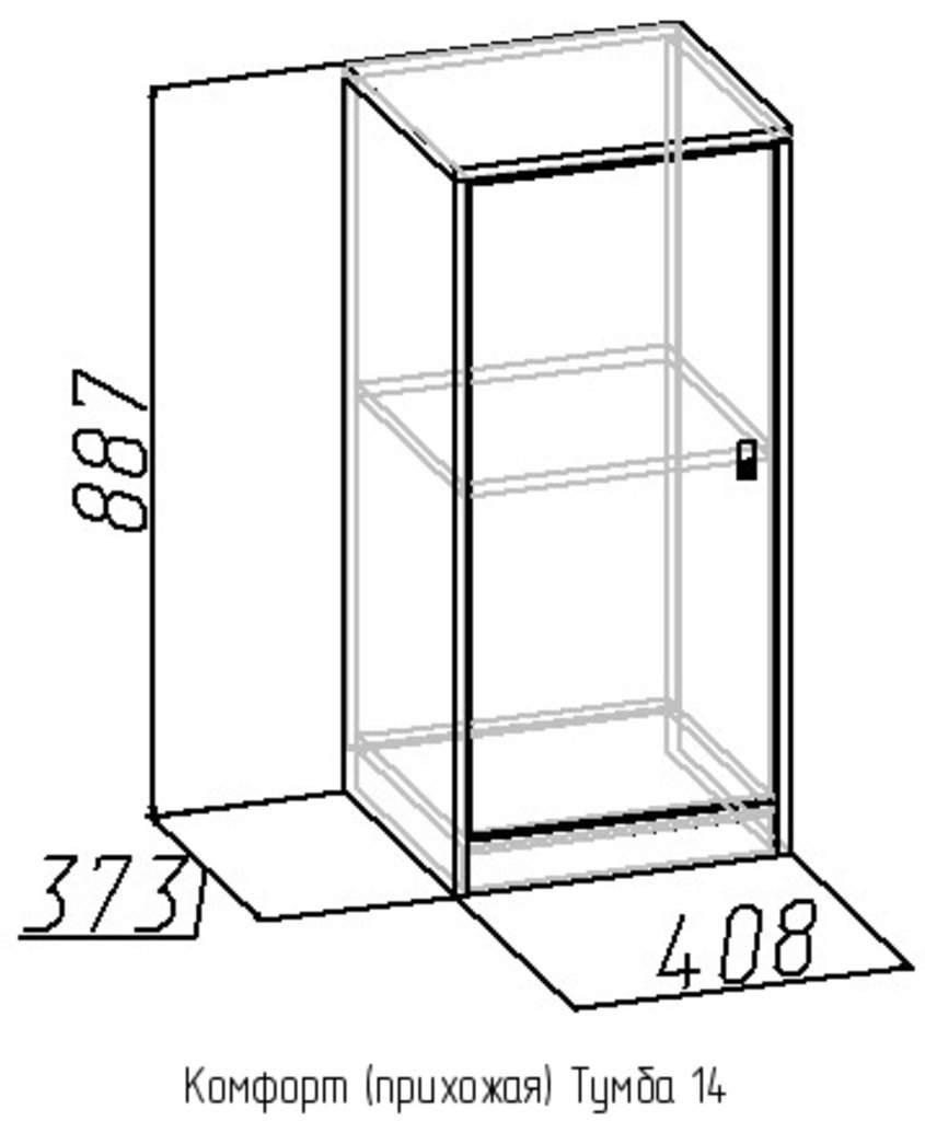 Этажерки и тумбы: Тумба 14 Комфорт в Стильная мебель
