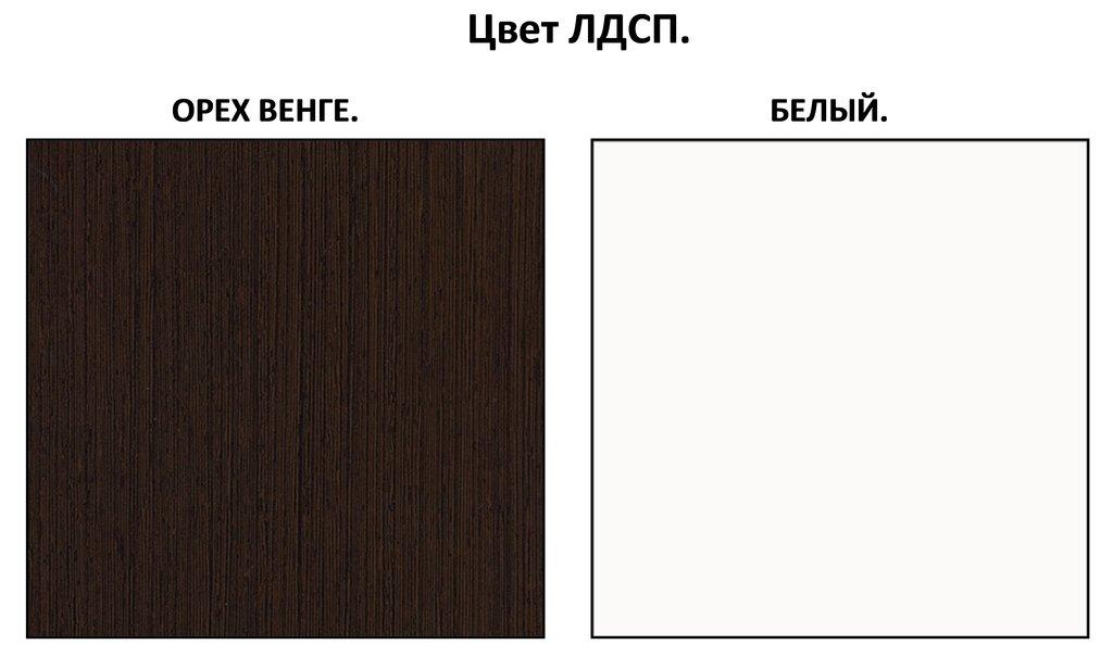 Столы кухонные: Стол ПГ-34 раздвижной (хром) в АРТ-МЕБЕЛЬ НН