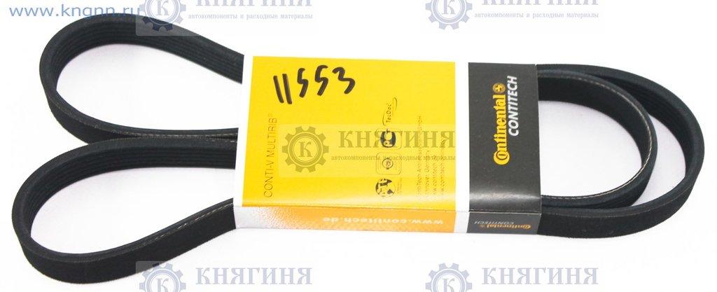 Ремень 1370 (6PK) дв. 406 с ГУР поликлиновый в Волга