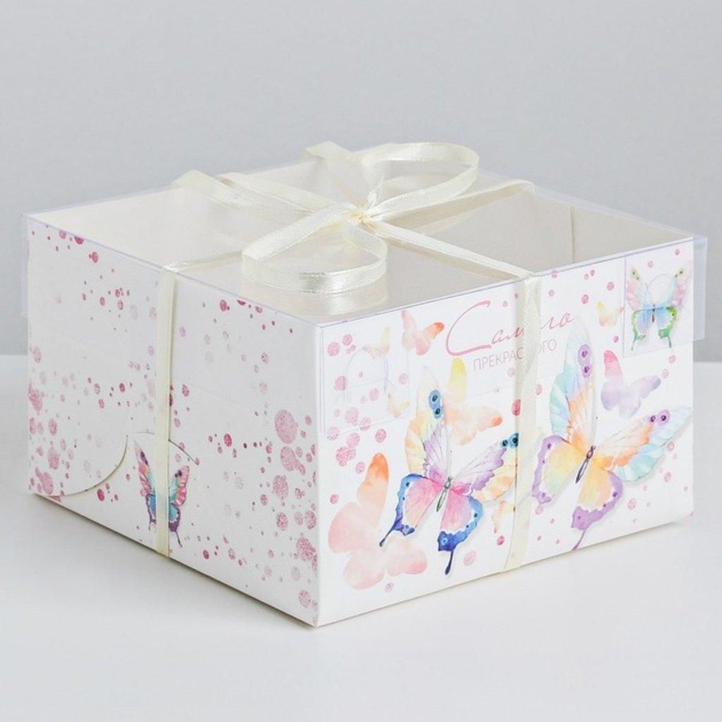 Коробки для капкейков: Коробка для капкейков «Самого прекрасного», 16 × 16 × 10 см в ТортExpress