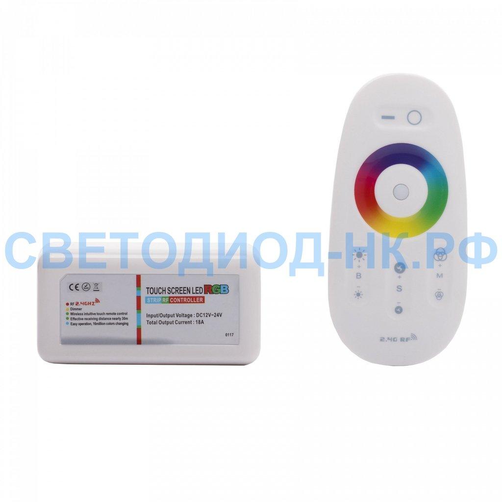 Контроллеры, диммеры: Контроллер BVD RF-SENS-RGB-2.4G в СВЕТОВОД