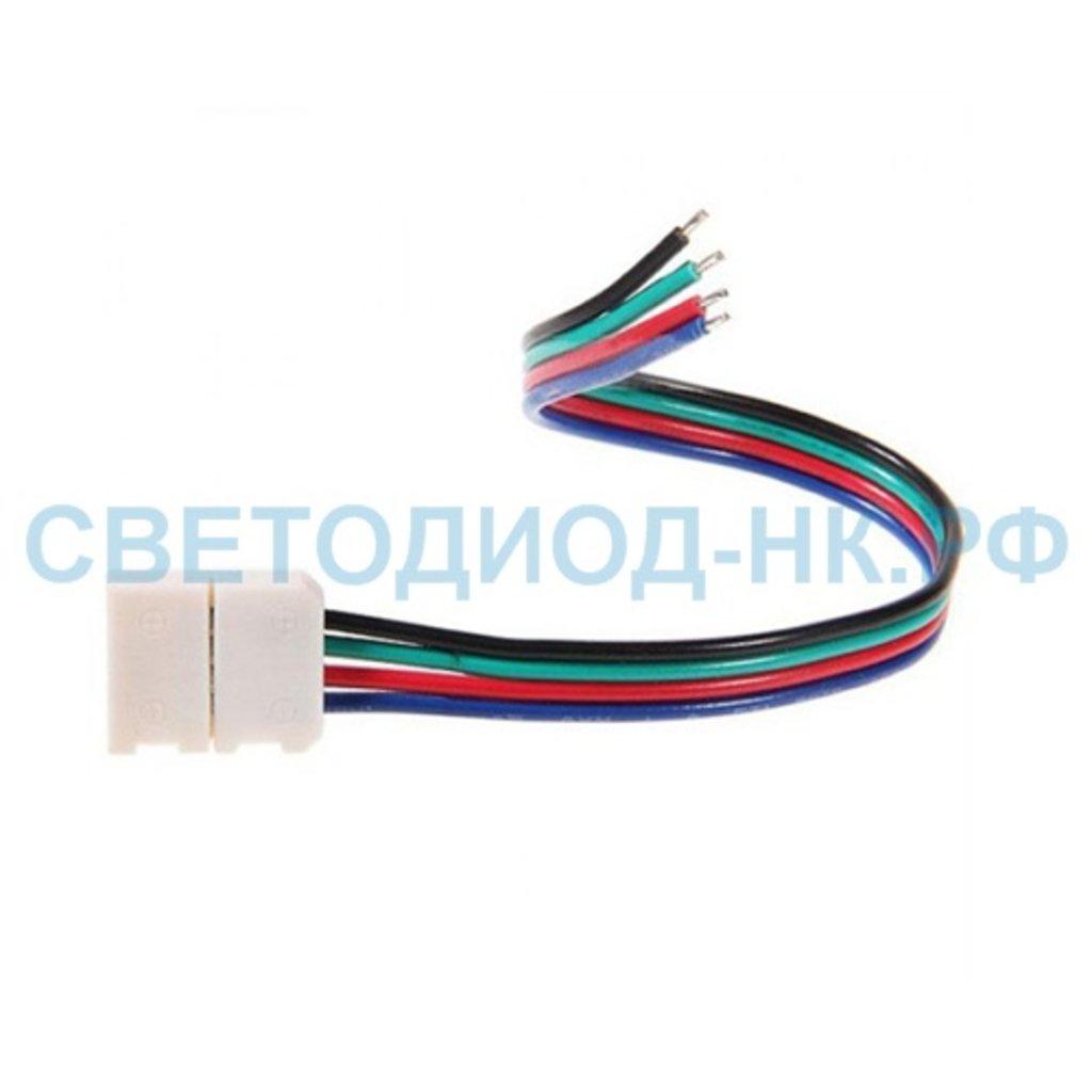 Комплектующие к ленте: Ecola Коннектор 15см зажим-провод 4х конт SMD5050 в СВЕТОВОД
