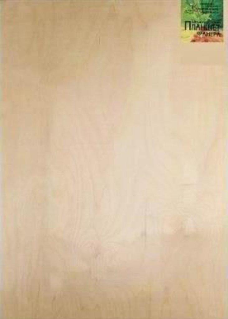 Холсты, планшеты: Планшет фанера 55х75 Н.Новгород в Шедевр, художественный салон