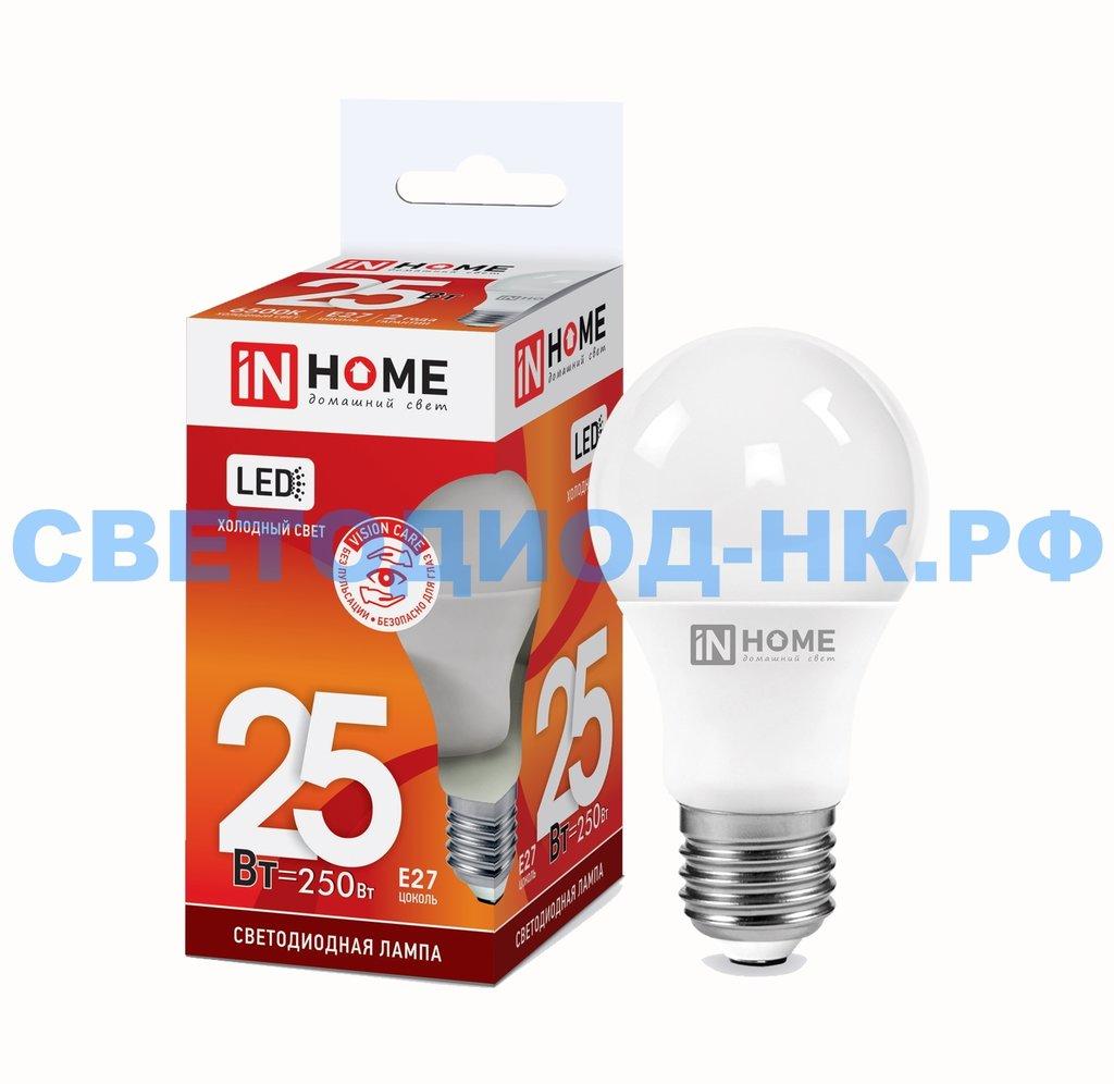 Цоколь Е27: Светодиодная лампа LED-A65-VC 25Вт 230В Е27 6500К 2250Лм IN HOME в СВЕТОВОД