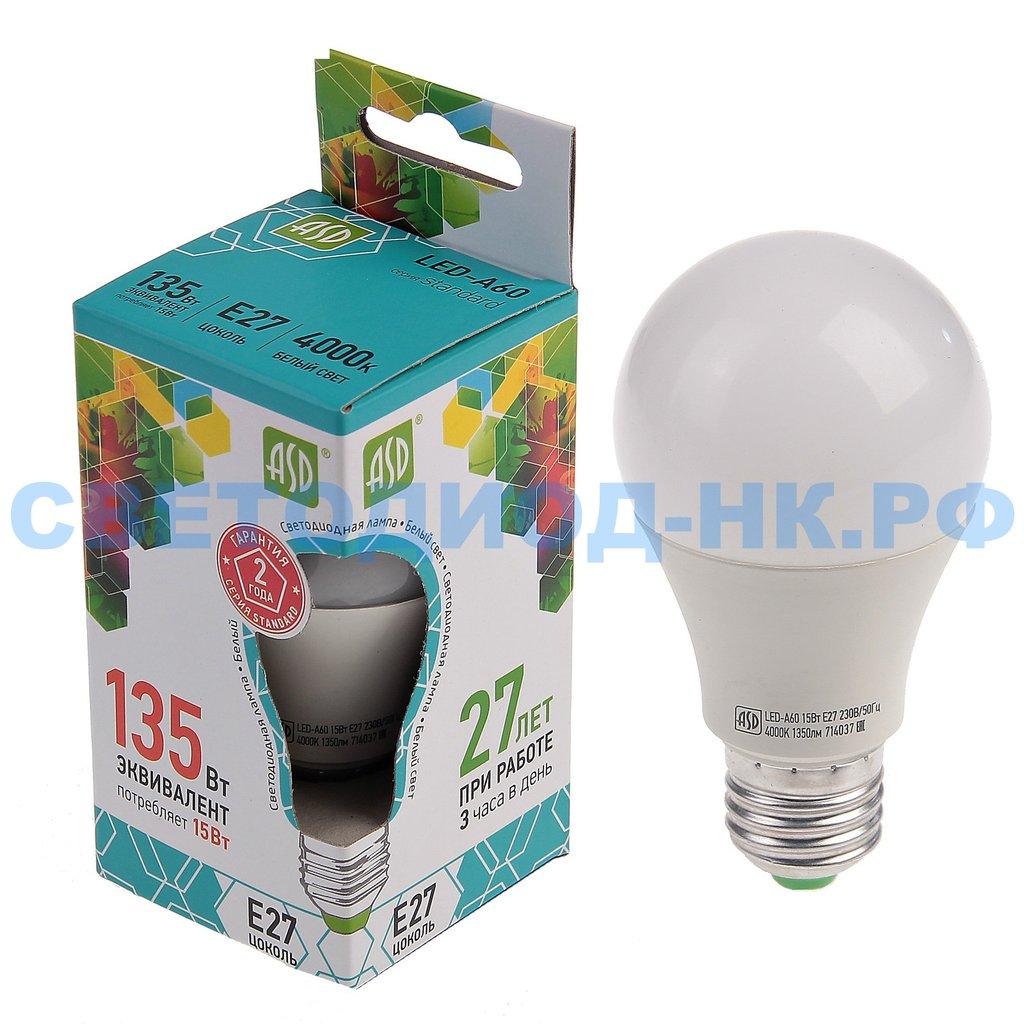 Цоколь Е27: Светодиодная лампа LED-A60-standard 15Вт 210-240В Е27 4000К в СВЕТОВОД
