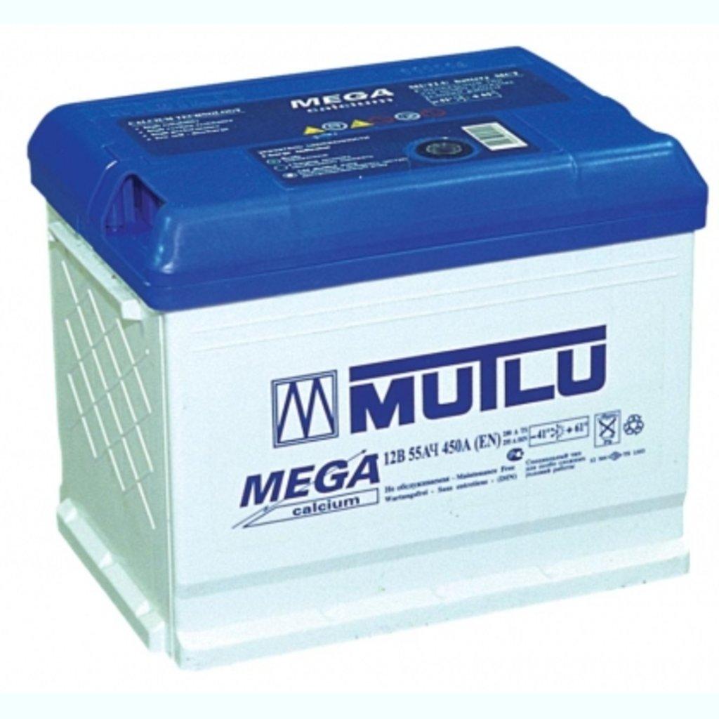 Аккумуляторы автомобильные: Купить аккумулятор для авто MUTLU в АвтоСфера, магазин автотоваров