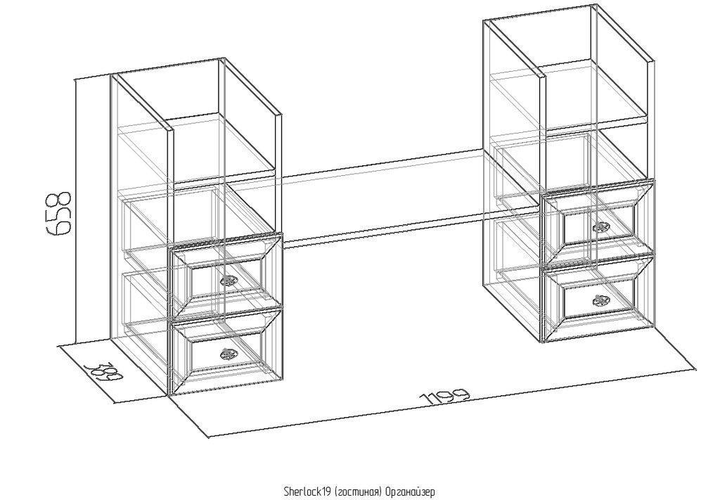 Этажерки и тумбы: Органайзер Sherlock 19 в Стильная мебель