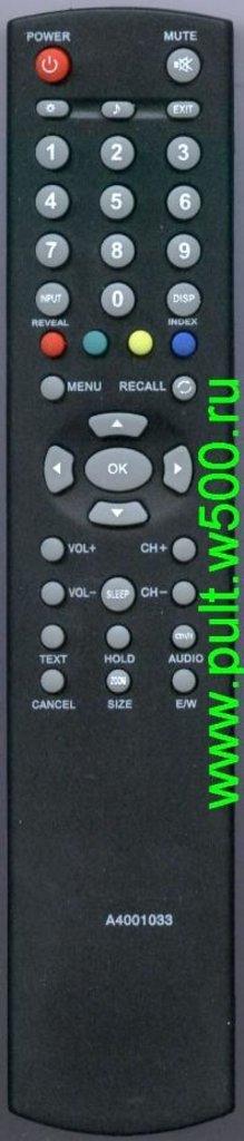 AKAI: Пульт AKAI A4001033 (LCD) HUAYU в A-Центр Пульты ДУ