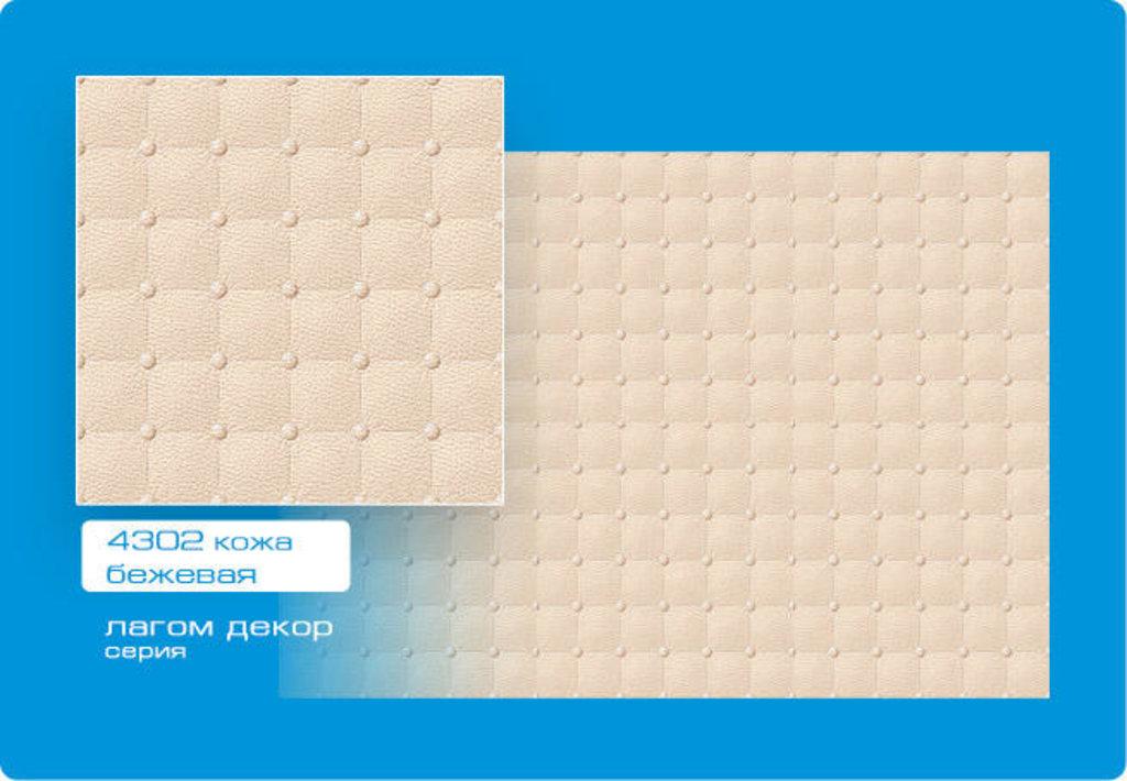 Потолочная плитка: Плитка ЛАГОМ ДЕКОР экструзионная 4302 кожа бежевая в Мир Потолков