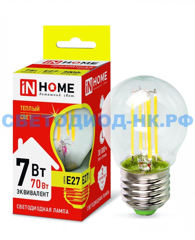 Цоколь Е27: Светодиодная лампа LED-ШАР-deco 7Вт 230В Е27 3000К 630Лм прозрачная IN HOME в СВЕТОВОД