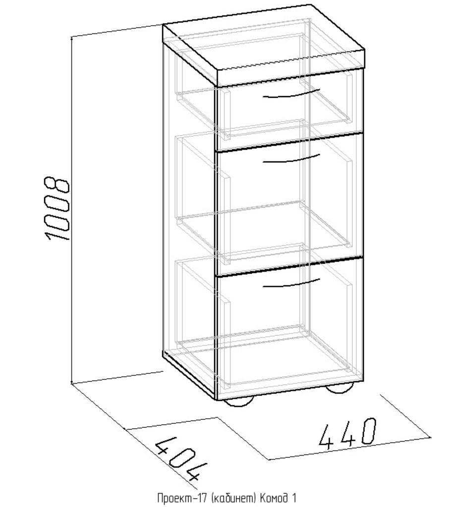 Комоды для дома: Комод1 Проект-17 в Стильная мебель