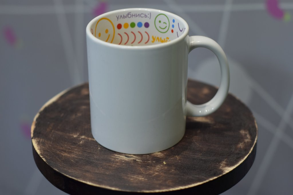 """Чашки и кружки: Кружка белая керамическая с принтом внутри """"Улыбнись!"""" в Баклажан  студия вышивки и дизайна"""