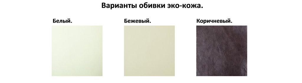 Стулья деревянные: Стул СМ 09 в АРТ-МЕБЕЛЬ НН